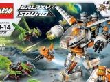 lego-70707-cls-89-eradicator-mech-galaxy-squad-1