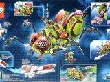lego-70708-hive-crawler-galaxy-squad-7