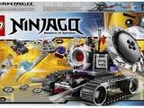 lego-70726-destructoid-ninjago-4