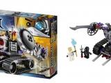 lego-70726-destructoid-ninjago-7
