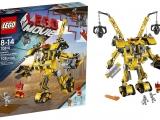 lego-70814-emmet-construct-o-mech-movie
