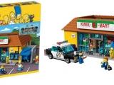 lego-71016-the-kwik-e-mart-simpsons