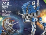 lego-75002-at-rt-star-wars-ibrickcity-1