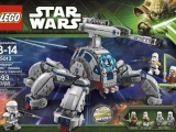 lego-75013-umbaran-mhc-mobile-heavy-cannon-ibrickcity-2