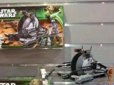 lego-75015-corporate-alliance-tank-droid-star-wars-1