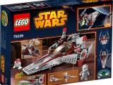 lego-75039-v-wing-starfighter-1