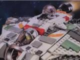 lego-75053-ghost-star-wars-1