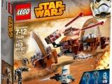lego-75085-hailfire-droid-star-wars-2