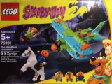 lego-75091-mystery-plane-adventures-sccoby-doo-set-box