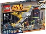 lego-75092-naboo-starfighter-star-wars