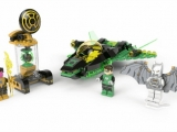 lego-76025-green-lantern-vs-sinestro-dc-comics-1