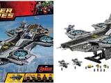 lego-76042-shield-helicarrier-super-heroes-15