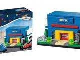 lego-40144-bricktober-toysrus-store-2