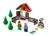 lego-40082-christmas-tree-lot-holiday-set-2013
