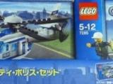 lego-city-police-super-pack-christmas-66412-ibrickcity
