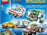 lego-city-traffic-super-pack-christmas-66451-ibrickcity