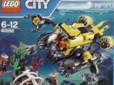 lego-60092-deep-sea-submarine-city