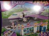 lego-41109-heartlake-airport-friends