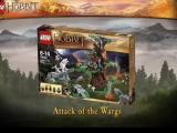 lego-79002-hobbits-attack-of-the-wargs-ibrickcity-1