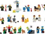 lego-9348-community-mini-figure-set-ibrickciy-3
