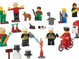 lego-9348-community-mini-figure-set-ibrickciy-6