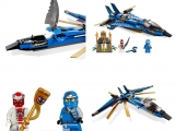 lego-9442-jays-storm-fighter-ninjago-ibrickcity-16