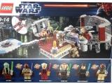 lego-star-wars-9526-palpatine-arrest-ibrickcity-1