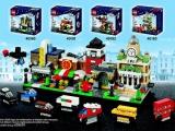 lego-mini-modular-40180-40181-40182-40183