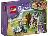 lego-41032-friends