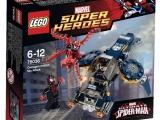 lego-super-heroes-summer-sets-76036
