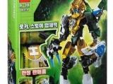 lego-superpacks-ibrickcity-hero-factory-66414
